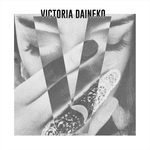 Виктория Дайнеко  - Porcelain