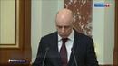 Вести в 20 00 Наш ответ Евросоюзу Россия продлила контрсанкции до конца 2018 года