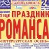 """Концертное агентство """"Русская музыка"""""""