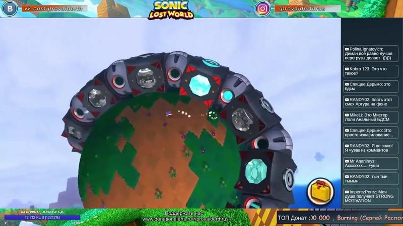 Provaider TH и SERVELAT Смотрят Истинная суть Sonic Lost World