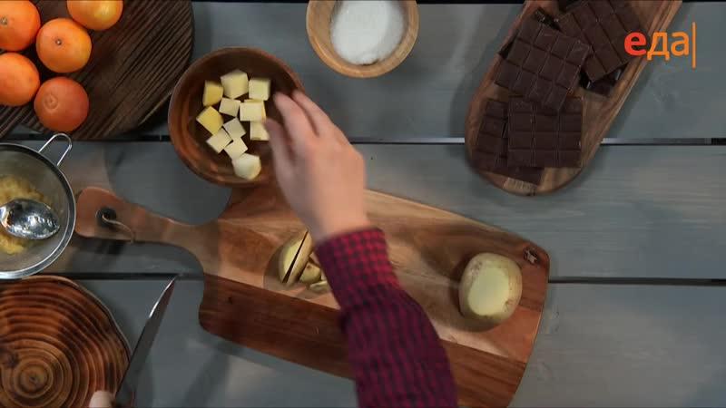 Картофельные кубики с шоколадом и мандариновым пюре В мундире и без