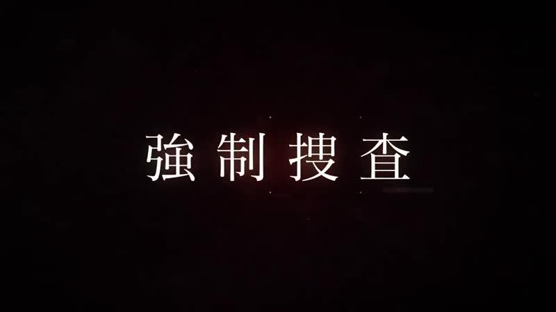アニメ バビロン 第一弾PV