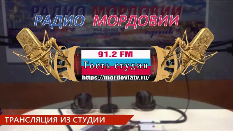 Римма Егорчикова - начальник Управления по работе с гражданами старшего поколения Администрации городского округа Саранск