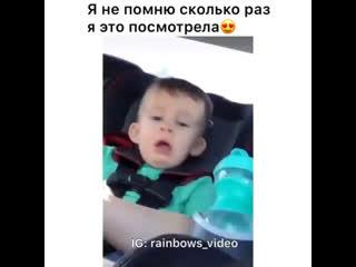 Ну что за милое дитя