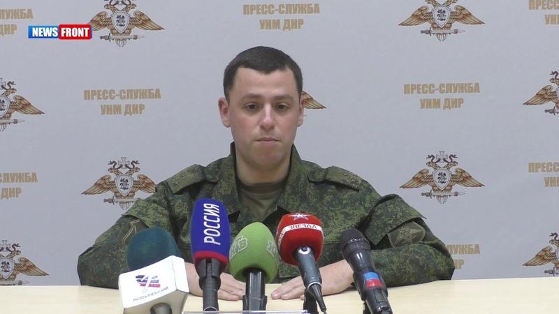 Националисты дважды за неделю осуществили диверсию в отношении военнослужащих ВСУ - НМ ДНР