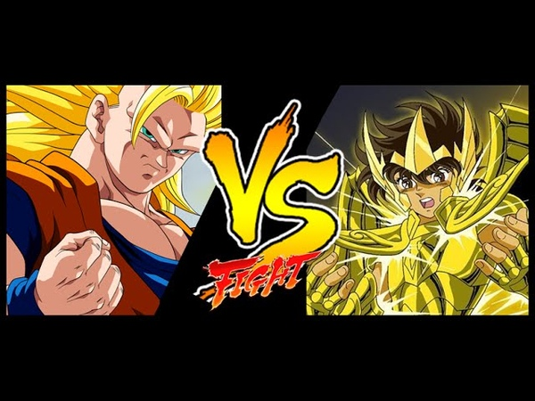 DBZ VS CDZ CHOQUE