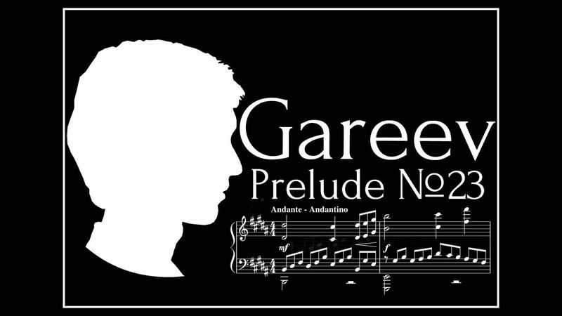 Gareev Artem - Prelude №23 in B major