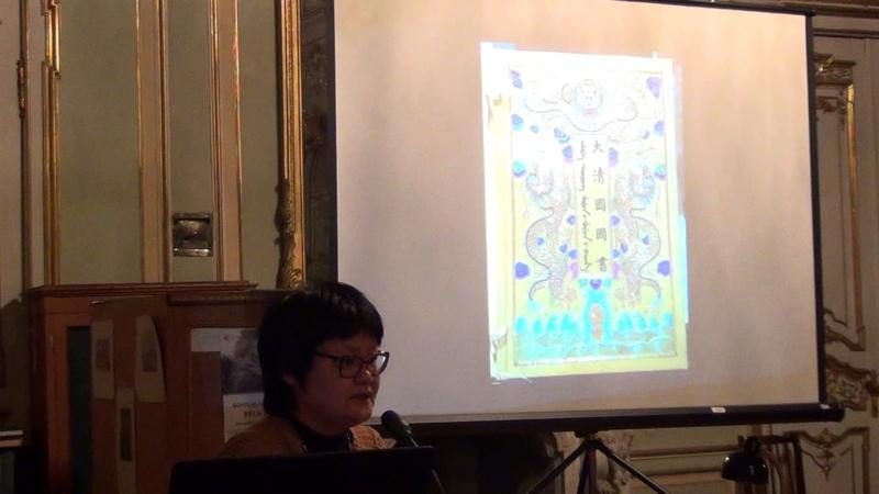 Маньчжурская династия в Китае как это было (Часть 2 из 2)