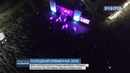 Зірка української естради Михайло Грицкан запалює під зірковим небом Кременчука