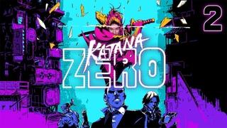 Прохождение Katana Zero #2 End