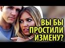 Рита Дакота и Влад Соколовский устроили разборки