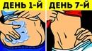 Этот крем из двух ингредиентов уберет жир с живота за неделю Камфора плюс детский крем
