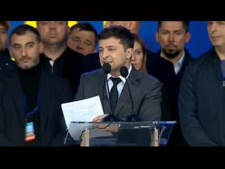 Дебаты на Украине: Порошенко vs Зеленский. Основное