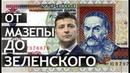 Выборы на Украине: что это было. А. Колпакиди