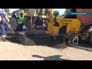 В Устьянах продолжается ремонт дорог