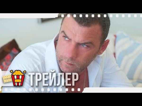 РЭЙ ДОНОВАН Сезон 7 Русский трейлер 2013 Новые трейлеры
