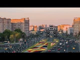 Тимати x GUF - Москва
