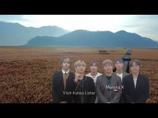 [200619] MONSTA X message  Imagine Your Korea Now, Visit Korea Later
