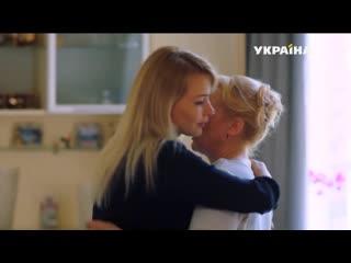 Любовь с закрытыми глазами  (2019) Анонс 1,2,3,4 серии (Мелодрама) Трейлер