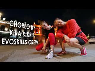 Evoskills Choreo, Hip Hop. Школа танцев Evolvers, Красноярск.