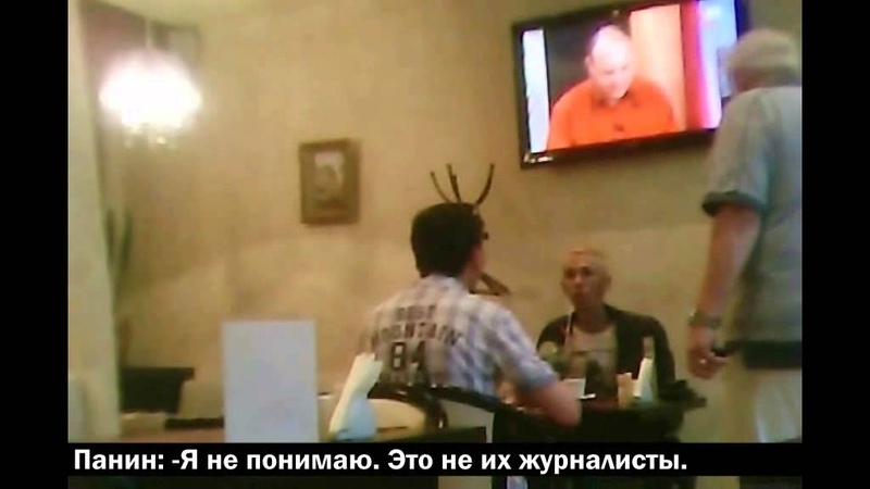 Видеопранк Голубой кастинг Алексея Панина