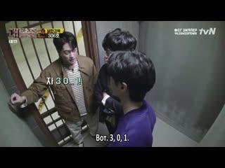 The Great Escape 2 / Великий Побег 2 - эпизод 12 из 13 рус.саб
