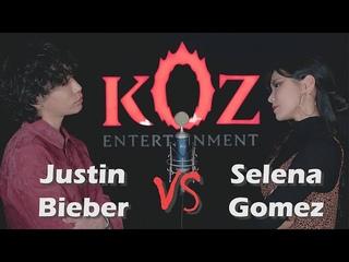 저스틴 비버 VS 셀레나 고메즈 대결 (SING OFF vs. 다운) | Justin Bieber VS Selena Gomez