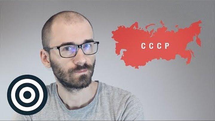 Как изменить отношение к СССР за 7 минут?