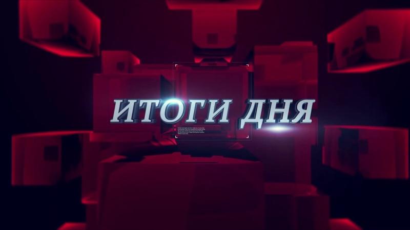В Краснодарском крае разбился вертолет Ми 28Н Итоги дня