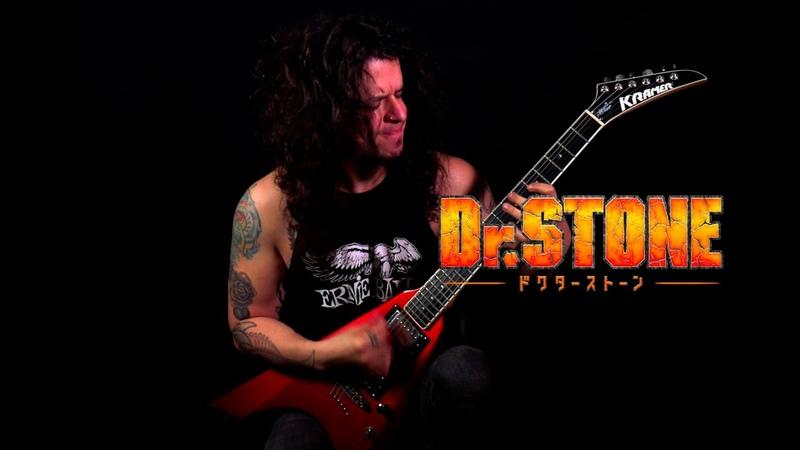 DR STONE Op Instrumental Metal Guitar! ドクターストーン