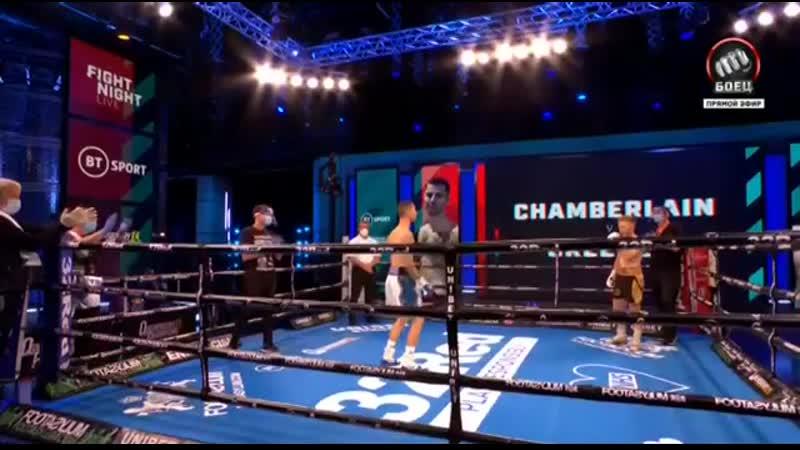 Brad Foster vs James Beech Jr Undercard 10 07 2020