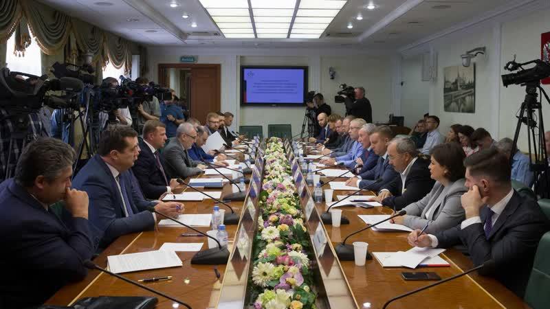 Заседание рабочей группы Временной комиссии по защите государственного суверенитета России