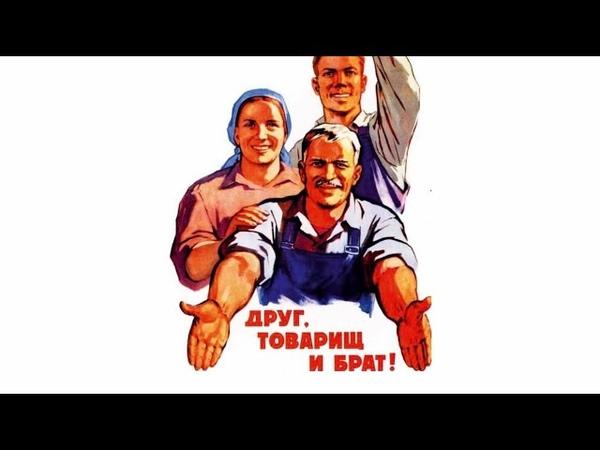 Просыпайся, народ! Создаем Народные Советы по всей стране!