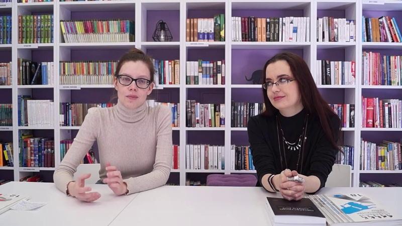 Решительные чтения Мария Зырянова как пьесе попасть в театр Дон Кихот драматургия для подростков