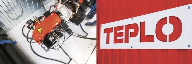TEPLO — Виды тепловых центров и горелок, расход топлива. Используемые материалы и требования к воде., изображение №2