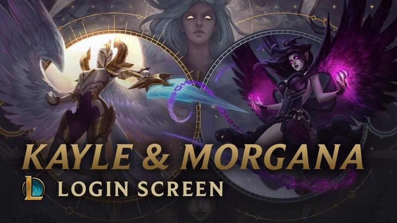 Кейл и Моргана Праведница и Падшая | Login Screen - League of Legends