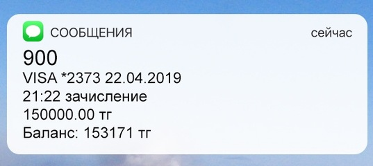 Телефон занималов.ру