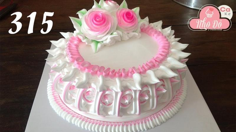 Beautiful decoration Elegant pink - bánh sinh nhật màu hồng đẹp đơn giản (315)