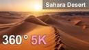 360 видео AirPano Пустыня Сахара Алжир