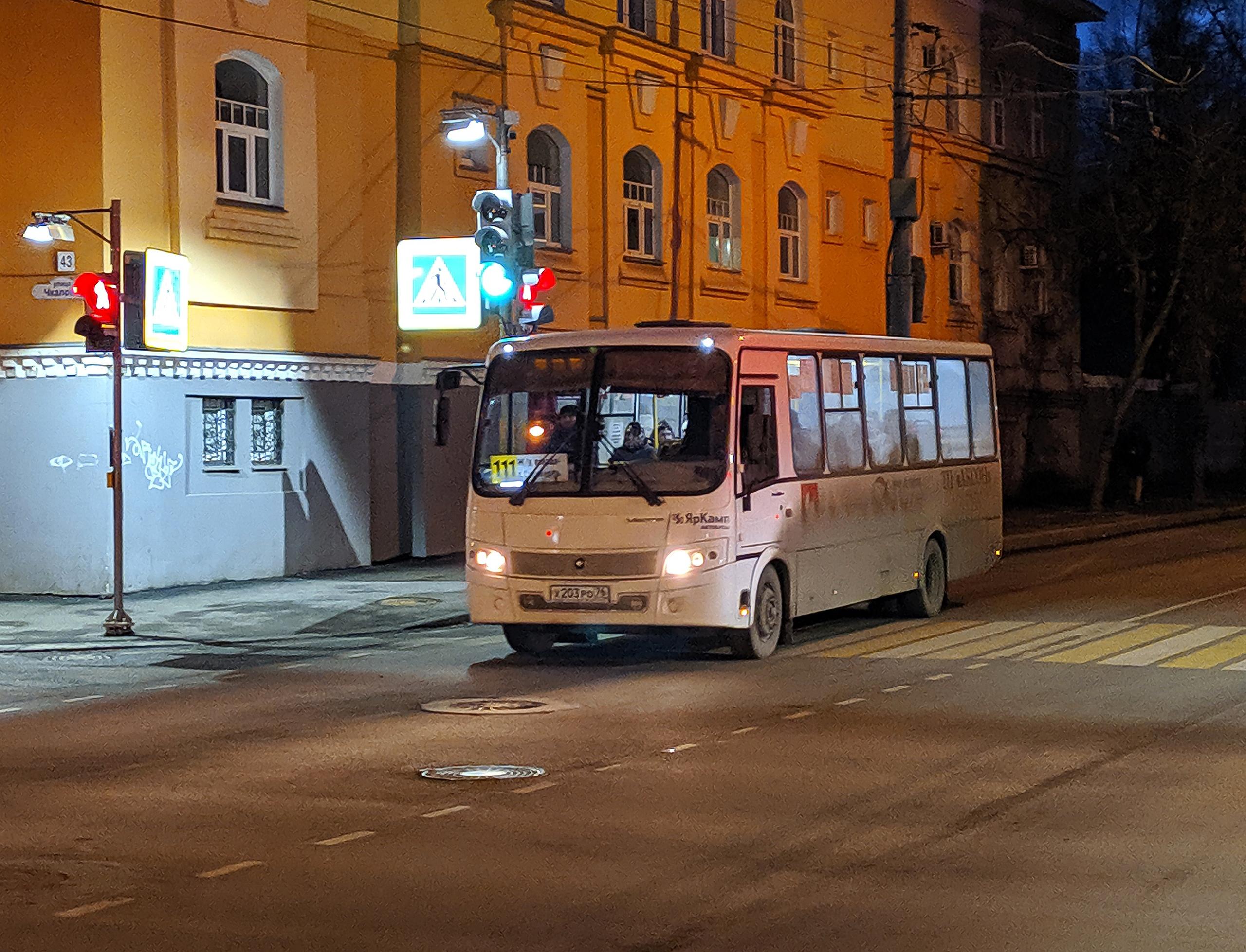 Автобус №111