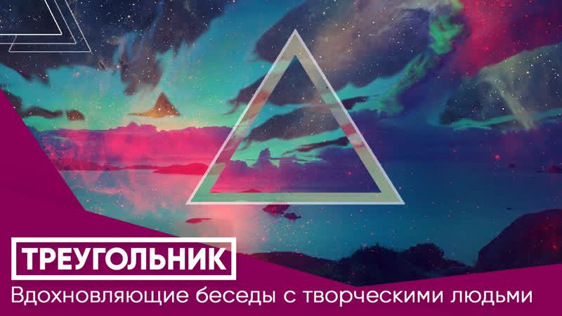 Духовный поиск советского андеграунда К 45 летию Бульдозерной выставки