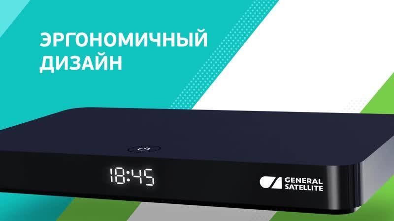 ТВ приставка GS B528 Эволюция дизайна в 4K формате