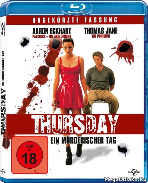 Кровавый четверг / Thursday (1998/BDRip/HDRip)