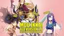 MOU IKKAI - FGO Version 2.0 / FSN Heroines