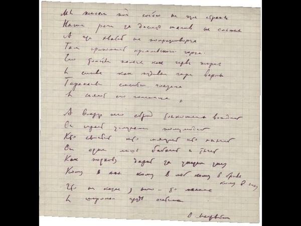 Distiques sur Staline Ossip Mandelstam