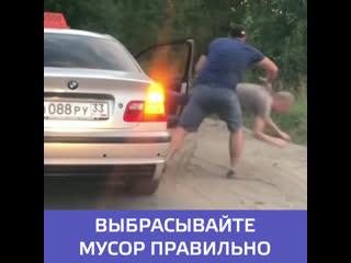 Таксист выкинул из машины пассажира, который бросил на обочину пустую бутылку — москва 24