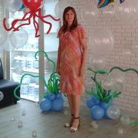 ирина шатская ставрополь фото подойдет представительницам прекрасного