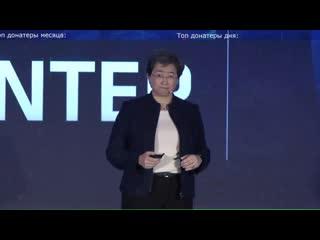 Презентация Процессоров AMD Ryzen 3000 (Zen 2) и Radeon  2019 AMD