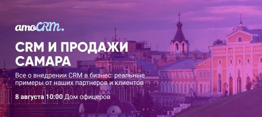 Галина зуева вконтакте самара 18 ноября холдер вконтакте