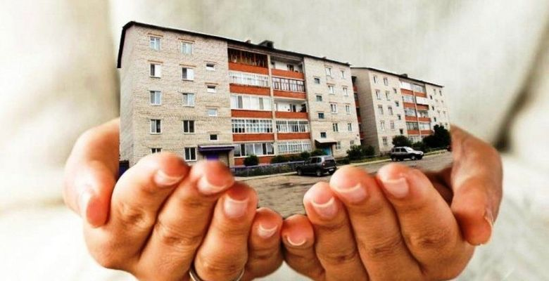 Как составить протокол собрания собственников жилья в Москве